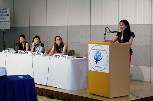 Global Summit of Women Tokyo speaking