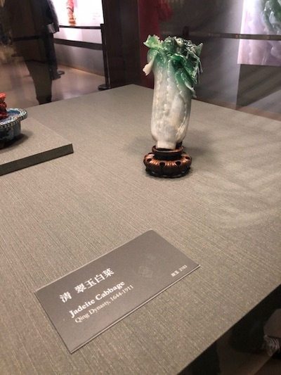 Taipei National Palace Museum Cabbage